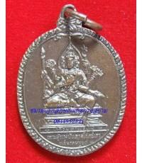 เหรียญท้าวมหาพรหมรุ่นแรก หลวงปู่โต๊ะ ปี ๒๕๒๑