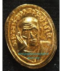 หลวงปู่ทวด วัดช้างให้ พิมพ์หัวแหวน หลังเรียบ กะไหล่ทอง...2