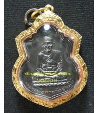 เหรียญหลวงปู่ทวดรุ่นน้ำเต้า ปี 2505 พิมพ์นิยมหน้าหนุ่ม วัดช้างให้