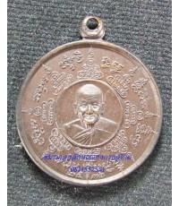 เหรียญหลวงพ่อเปิ่น ปี36 หลังเสือ ดาบไขว้