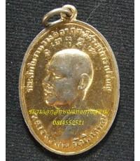 เหรียญหลวงพ่อแพ หลังหลวงพ่อวัดน้อย ปี 2517