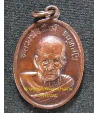 เหรียญพ่อหลวงสงฆ์ วัดเจ้าฟ้าศาลาลอย ปี๒๕๒๑