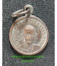 เหรียญกลมเล็ก พระครูวิจิตรสารธรรม (สว่าง) วัดบางลายเหนือ อ.โพทะเล จ.พิจิตร