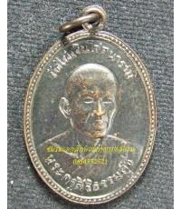 เหรียญพระครูสิริธรรมสุธี วัดไผ่เงินโชตนาราม ที่ระลึกงานฉลองสมณศักดิ์ พ.ศ.2511