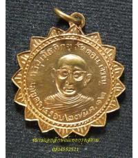 เหรียญวิสุทโธภิกขุ วัดดอนเจริญ ฉลองอายุครบ 4 รอบ ปี 2512