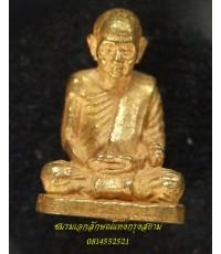 พระรูปเหมือนทองคำรุ่นแรก ปี ๒๕๓๑ สด.พระญาณสังวรฯ.พิมพ์จิ๋ว...2