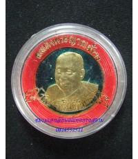 เหรียญลงยา สมเด็จพระญาณสังวรฯ.ฉลอง ๘๐ พรรษา ปี ๒๕๓๖