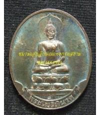 เหรียญพระไพรีพินาศ ญสส. 88 พรรษา เนื้อนวะโลหะ...2