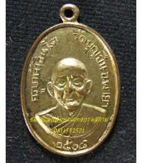 เหรียญพระครูบาเจ้าอินโต วัดบุญยืน จ.พะเยา ปี๒๕๐๘