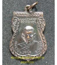 เหรียญหลวงพ่อศรีทัต วัดพระธาตุสามหมื่น ปี 2510 เนื้อทองแดงรมดำ