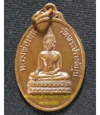 เหรียญหลวงพ่อเย็น วัดพระปรางค์มุนี จ.สิงห์บุรี ปี๒๕๑๘