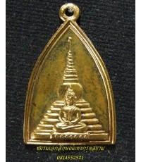 เหรียญพระพุทธ วัดหน้าพระธาตุ อ.ปักธงชัย ปี 2510