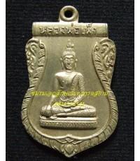 เหรียญรุ่นแรก(นิยม) หลวงพ่อเพ็ง วัดอ้อมน้อย สมุทรสาคร ปี2508