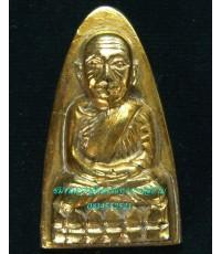 หลวงปู่ทวดเตารีดใหญ่หลังหนังสือ วัดช้างให้ ปี 2505
