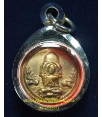 เหรียญปั๊มปางปาฏิหาริย์ มฤคทายวันฯ พาราณสี เนื้อทองแดง ปี2513