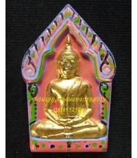 พระขุนแผนหลวงพ่ออุ้น วัดตาลกง จ เพชรบุรี รุ่นเพชรยอดขุนพล ปี 2544