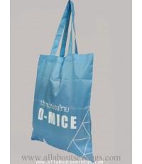 กระเป๋าผ้าร่มพับได้ DMice