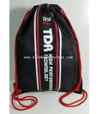 เป้สะพายหลังหูรูด -  Logo TDR