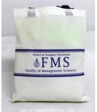 ถุงผ้าสปันบอนด์ (Spunbond) - FMS