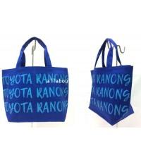 กระเป๋าถือ ผ้าเเคนวาส Toyota Ranong สีน้ำเงิน