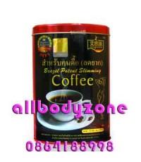 Brazil Patent slimming Coffee (กาแฟสำหรับคนดื้อ ลดยาก)
