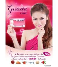 เกรซต้า ผลิตภัณฑ์อาหารเสริมสำหรับคุณผู้หญิง