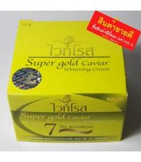 ครีมไวท์โรส ไข่ปลาคาเวียร์ Super gold CaviarWhitening Cream