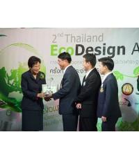 ได้รับรางวัล eco desing 2009