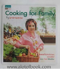 COOKING FOR FAMILY