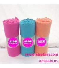 BFB5580-01