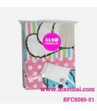 BFC6080-01