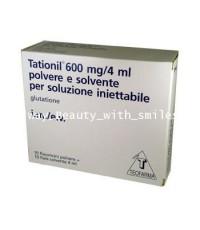 Tationil Glutatione Teofarma 600 mg