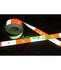 สติกเกอร์สะท้อนแสง, เทปสะท้อนแสง (High Intensity Grade Vehicle Marking Tape)