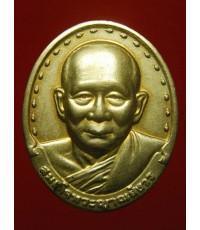เหรียญสมเด็จญาณสังวร วัดบวรนิเวศฯ สภากาชาดไทย ปี 2529