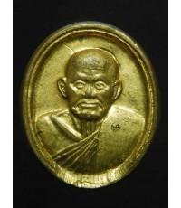 เหรียญรูปไข่ หลวงพ่อเงิน วัดบางคลาน วัดหาดแตงโม ปี37