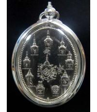 เหรียญเทวบดี (9 เศียร) หลวงพ่ออิฏฐ์ วัดจุฬามณี ปี 42