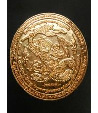 เหรียญหนุมานนำทัพมหาปราบ หลวงปู่สาย วัดดอนกระต่ายทอง เนื้อทองแดงเถื่อนผสมชนวน