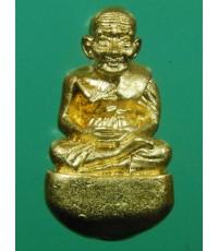 รูปหล่อเบ้าทุบหลวงปู่ทวด วัดในหาน อ.นอง ปี 36