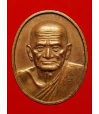 เหรียญหลวงพ่อเงิน วัดบางคลาน รุ่นเสาร์ 5 ปี43
