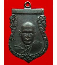เหรียญเสมา หลวงพ่อเงิน วัดดอนยายหอม ปี 2500 รมดำเดิม สภาพสวยมีบัตรการันตีพระแท้