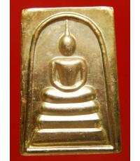 พระสมเด็จ หลังพระคาถาชินบัญชร ฉบับเต็ม เนื้อทองทิพย์ พิมพ์ใหญ่ ปี48