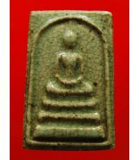 พระพิมพ์สมเด็จ ดินเผาเคลือบเนื้อศิลาดล 80 พรรษาสมเด็จพระพี่นาง พิธีวัดพระแก้ว ปี46