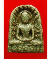 พระพิมพ์ซุ้มกอ ดินเผาเคลือบเนื้อศิลาดล 80 พรรษาสมเด็จพระพี่นาง พิธีวัดพระแก้ว ปี46