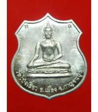 เหรียญพระพุทธ หลังพระครูสุวิมลกาญจนคุณ ครบ 90 ปี วัดโป่งเสี้ยว กาญจนบุรี ปี53