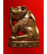เสือเขี้ยวดาบ หลวงพ่อสมชาย วัดปริวาสราชสงคราม ที่ระลึกสร้างอุโบสถ เนื้อทองแดง ปี51