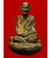 รูปหล่อเบ้าทุบรุ่นแรก หลวงปู่นาม วัดน้อยชมภู่ สุพรรณบุรี เนื้อฝาบาตร หมายเลข 1195