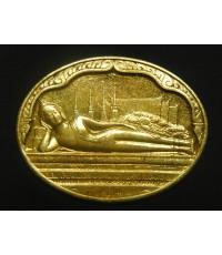 เหรียญพระนอน วัดโพธิ์ หลัง ภปร ในหลวง 5 รอบ ปี30