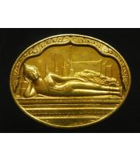 เหรียญพระนอน วัดโพธิ์ หลัง ภปร ในหลวงครบ 5 รอบ ปี30