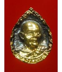 เหรียญหยดน้ำ หลวงพ่อแพ วัดพิกุลทอง กะไหล่เงินหน้าทอง พร้อมกล่องเดิมจากวัด