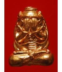 ปิดตากระแสจิต รุ่น1 หลวงพ่อสุพจน์ วัดศรีทรงธรรม เนื้อทองแดง มีโค๊ตพร้อมกล่อง